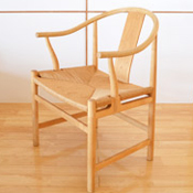 No.0469 Hans J Wegner ChineseChair